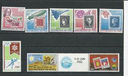 MALI Scott 330-334, C379, C453-C454 Yvert 330-334, PA374, PA452-PA453 (8) ** Cote 8,75$ 1980-2 - Mali (1959-...)
