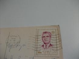STORIA POSTALE FRANCOBOLLO COMMEMORATIVO IRAN MINIYATOR - Iran