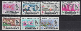MALAYSIA – PAHANG 73-79  **  Bloemen Fleurs Flowers (1979) - Malaysia (1964-...)