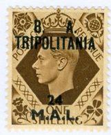 ITALIA, ITALY, OCCUPAZIONE BRITANNICA TRIPOLITANIA, 1950, FRANCOBOLLO NUOVO (MNH**) 24 L.   Sass. 23   Scott 23 - Tripolitaine