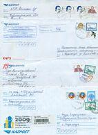 Kazakhstan. Four Envelope Passed The Mail. Tree Envelopes Registered. - Kazakhstan
