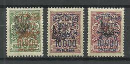 RUSSLAND RUSSIA 1920 Wrangel Army OPT On Ukraine OPT Stamps 3 Pcs * - Wrangel Leger
