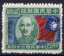 CHINE    Neuf Sans Gomme 441    Année 1945 - 1912-1949 Republic