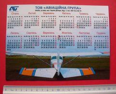 2018 Magnetic Calendar - Ukraine - Airplane Plane - Calendrier Kalender , Ukraina --- 95 Ka In - Calendars