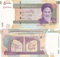 Iran - 50000 Rials 2015 UNC 80th Anniversary Lemberg-Zp - Iran