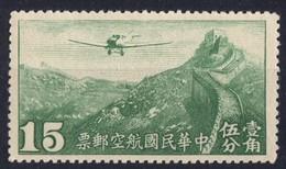 1933/1937 CHINE PA  N** 11  MNH - 1949 - ... People's Republic