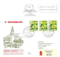 Swissair Erstflug  DC-8  Zürich - Kuwait           1976 - Airmail
