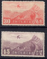 1933/1937 CHINE PA  Neuf Sans Gomme 23 24 - 1949 - ... People's Republic