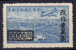 1933/1937 CHINE PA  Neuf Sans Gomme 44 - 1949 - ... People's Republic