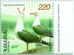 Armenia MNH** 2003 Mi 480 Rehabilitation Of Lake Gilli Flora Fauna - Armenia