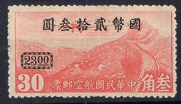 CHINE PA  Neuf Sans Gomme - 1949 - ... People's Republic