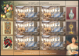 Belarus 2014 Mih. 1033 National Art Museum (M/S) MNH ** - Belarus