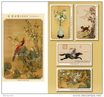 Taiwan 2015 Giuseppe Castiglione Ancient Chinese Painting Stamps & S/s Dog Horse Monkey Pheasant Fungi Silk Unusual - 1945-... Republic Of China