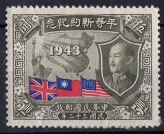 1944 CHINE  N* 401 - 1912-1949 Republic