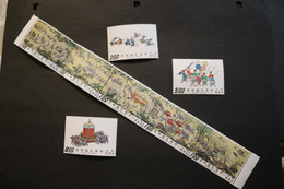 China 1776-79 Emperor Shih-tsung's Journey Part I Strip Has Been Folded MNH 1972 A04s - 1945-... Republic Of China