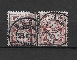 LOTE 1574  ///  (C002) SUIZA 1882    YVERT Nº: 65  CON FECHADOR DE BERN - Nuevos