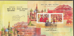 INDIA 2017 FDC  MS With Logo Gandhi's Specs, India Russia Joint Issue, Dances, Culture. New Delhi Cancelled - FDC