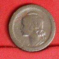 PORTUGAL 10 CENTAVOS 1921 -    KM# 570 - (Nº19881) - Portugal