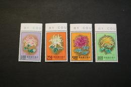 China 1901-04 Flora Flowers Chrysanthemum MNH 1973 A04s - 1945-... Republic Of China