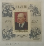 P6 Paintings - Russia CCCP 1981 Yv. BF149 MNH Minisheet -  The 111th Anniversary Of The Birth Of Vladimir Lenin - 1923-1991 URSS