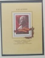 P6 Paintings - Russia CCCP 1982 Yv. BF154 MNH Minisheet -  The 112th Birth Anniversary Of Vladimir Lenin - 1923-1991 URSS