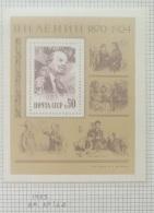 P6 Paintings - Russia CCCP 1983 Yv. BF164 MNH Minisheet -  The 113th Anniversary Of The Birth Of Vladimir Lenin - 1923-1991 URSS