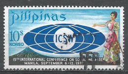 Philippines 1970. Scott #1059 (U) International Conference Of Social Welfare, Volcano - Philippines