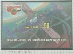 P6 Paintings - Russia CCCP 1987 Yv. BF191 MNH Minisheet - Soviet-Syrian Space Flight, Syria - 1923-1991 URSS