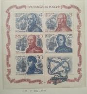 P6 Paintings - Russia CCCP 1987 Yv. 2166-2170 MNH Minisheet -  Russian Naval Commanders - 1923-1991 URSS