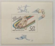 P6 Paintings - Russia CCCP 1988 Yv. BF201 MNH Minisheet -  Olympic Games - Seoul, South Korea - 1923-1991 URSS