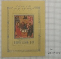 "P6 Paintings - Russia CCCP 1988 Yv. BF202 MNH Minisheet -  Painting ""Holy Trinity"" - 1923-1991 URSS"