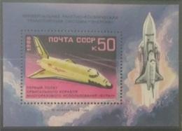 P6 Paintings - Russia CCCP 1988 Yv. BF202 MNH Minisheet - First Space Flight Of Shuttle Buran - 1923-1991 URSS