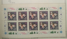 P6 Paintings - Russia CCCP 1989 Yv. 5694 MNH FULL SHEET -  Happy New Year - Santa - 1923-1991 URSS