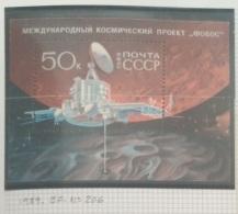 "P6 Paintings - Russia CCCP 1989 Yv. BF206 MNH Minisheet - International Space Project ""Phobos"" - 1923-1991 URSS"