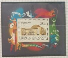 P6 Paintings - Russia CCCP 1989 Yv. BF208 MNH Minisheet - The 70th Anniversary Of Soviet Circus - 1923-1991 URSS