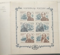 P6 Paintings - Russia CCCP 1989 Yv. 5699-5704 MNH Minisheet - Russian Admirals - 1923-1991 URSS