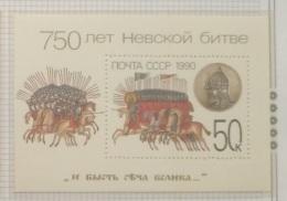 P6 Paintings - Russia CCCP 1990 Yv. BF213 MNH Minisheet -  The 750th Anniversary Of Battle Of Neva - 1923-1991 URSS