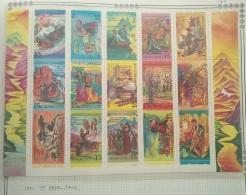 P6 Paintings - Russia CCCP 1991 Yv. 5888-5902 MNH FULL SHEET - Folk Festivals, Music, Dance - 1923-1991 URSS