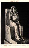 Musée Du Louvre - Hamset - Statuette En Pierre Calcaire (Ve Dynastie) - Museums