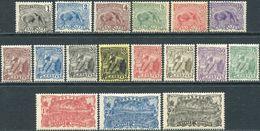 Guyane RF 1904/07. Yvert #49/65 VF/MNH.  (Ts48) - Frans-Guyana (1886-1949)