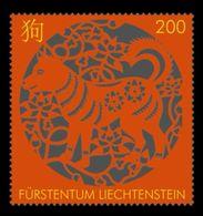 Liechtenstein 2017 Mih. 1883 Year Of The Dog. Fauna MNH ** - Liechtenstein