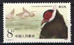 CINA - REPUBBLICA POPOLARE - 1989 - Brown-eared Pheasant, Crossoptilon Mantchuricum - NUOVO MNH - 1949 - ... Repubblica Popolare