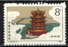 CINA - REPUBBLICA POPOLARE - 1987 - Yellow Crane Tower - NUOVO MH - 1949 - ... Repubblica Popolare