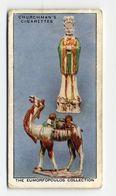Churchman - 1937 - Treasure Trove - 44 - The Eumorfopoulos Collection - Churchman