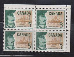 CANADA Scott # 379 MNH - 350th Anniversary Of Quebec Block Of 4 - Unused Stamps