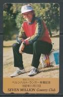 JAPAN Telefonkarte - Germany  Golf B. Langer - Sport