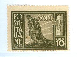 RODI, RHODES, ITALIA, ITALY, EGEO, 1932, FRANCOBOLLO NUOVO (MNH**), 10 L. Sass. 64   Scott 63 - Egeo (Rodi)