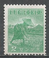 Philippines 1943. Scott #N13 (M) Rice Planting * - Philippines