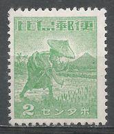 Philippines 1943. Scott #N13 (M) Rice Planting * - Filippijnen