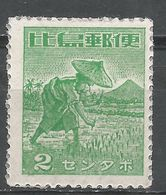 Philippines 1943. Scott #N13 (MNH) Rice Planting * - Philippines